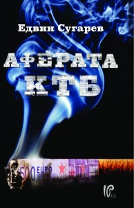 COVER_KTB-1