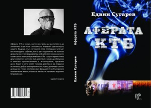 COVER_KTB1